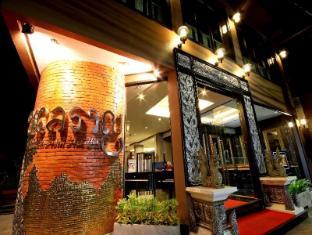 Chalelarn Hotel Hua Hin / Cha-am - Entrance