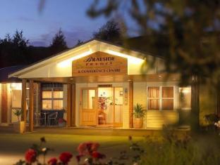 /best-western-braeside-rotorua-conference-centre/hotel/rotorua-nz.html?asq=GzqUV4wLlkPaKVYTY1gfioBsBV8HF1ua40ZAYPUqHSahVDg1xN4Pdq5am4v%2fkwxg