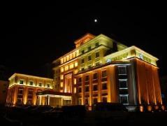 Qingdao Century Mandarin Hotel | China Budget Hotels