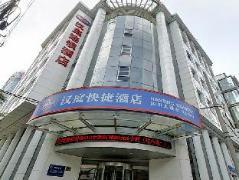 Hanting Hotel Shanghai North Sichuan Road Branch China