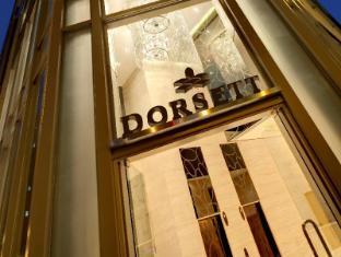 Dorsett Mongkok Hong Kong Hong Kong - Hotel Entrance