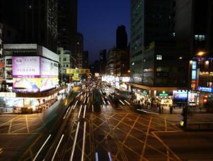 Dorsett Mongkok Hong Kong Honkongas - Aplinka