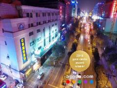 Days Inn City Centre Xian | Hotel in Xian