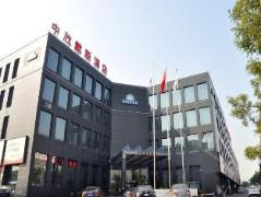 Days Inn Joiest Beijing | Cheap Hotels in Beijing China