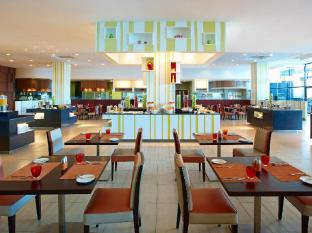 Century Kuching Hotel Kuching - Restoran