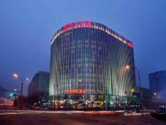 Guidu Hotel Beijing China