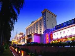 Huayu Minfu Hotel   Hotel in Zhuhai