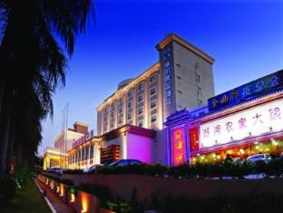 /huayu-minfu-hotel/hotel/zhuhai-cn.html?asq=5VS4rPxIcpCoBEKGzfKvtBRhyPmehrph%2bgkt1T159fjNrXDlbKdjXCz25qsfVmYT