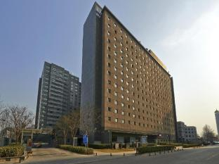 /et-ee/ibis-beijing-sanyuan/hotel/beijing-cn.html?asq=dTERTFwUdZmW%2fDvEmHnebw%2fXTR7eSSIOR5CBVs68rC2MZcEcW9GDlnnUSZ%2f9tcbj