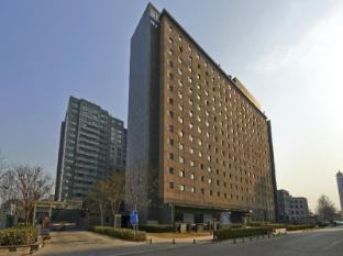 /sv-se/ibis-beijing-sanyuan/hotel/beijing-cn.html?asq=vrkGgIUsL%2bbahMd1T3QaFc8vtOD6pz9C2Mlrix6aGww%3d