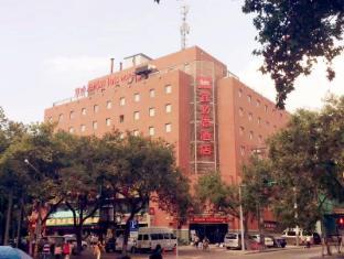 Xian Ibis Hotel