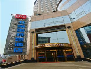 Beijing LDS Hotel