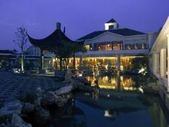 Nanjing Jinling Resort   Hotel in Nanjing