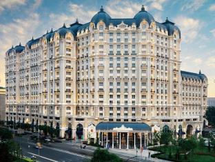/hr-hr/legendale-hotel-wangfujing-beijing/hotel/beijing-cn.html?asq=dTERTFwUdZmW%2fDvEmHnebw%2fXTR7eSSIOR5CBVs68rC2MZcEcW9GDlnnUSZ%2f9tcbj