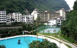 /new-west-street-international-hotel/hotel/yangshuo-cn.html?asq=jGXBHFvRg5Z51Emf%2fbXG4w%3d%3d