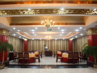/qingdao-qiulin-hotel/hotel/qingdao-cn.html?asq=jGXBHFvRg5Z51Emf%2fbXG4w%3d%3d