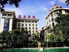 Shanshui Hotel China