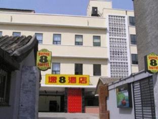โรงแรมซูเปอร์ เอท ดองซิ