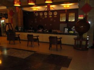 Tai Mu Shan International Business Hotel Beijing - Reception