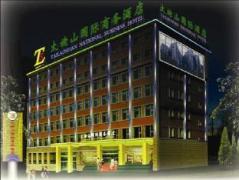 Tai Mu Shan International Business Hotel | Hotel in Beijing