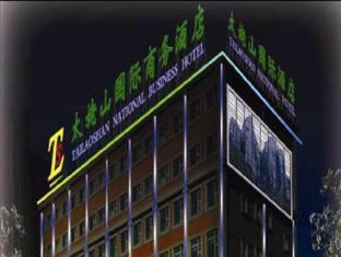 Tai Mu Shan International Business Hotel Beijing - Exterior