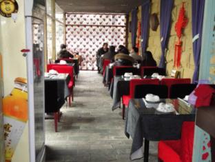 Tai Mu Shan International Business Hotel Beijing - Restaurant