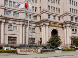 The Joy Hotel Zhejiang