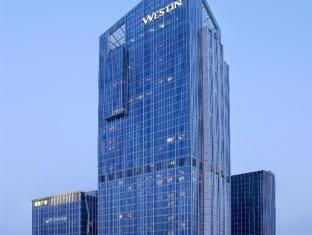 The Westin Tianjin Hotel