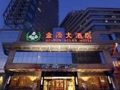 Tianjin Golden Ocean Hotel | Hotel in Tianjin