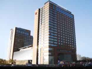 Wenjin Hotel Beijing