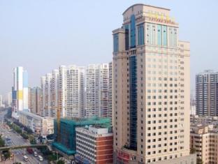 Yu Tong Hotel