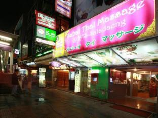 The Regent Silom Hotel Bangkok Bangkok - Entrance