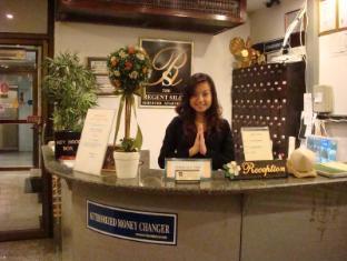 The Regent Silom Hotel Bangkok Bangkok - Reception