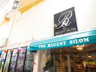 The Regent Silom Hotel Bangkok