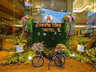 타운 인 타운 호텔 방콕 - 정원