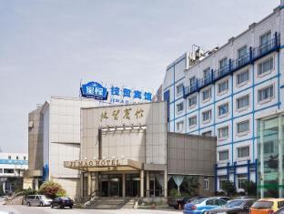 Jimao Hotel