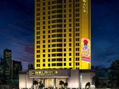 Wuhan Xiongchu International Hotel | Hotel in Wuhan