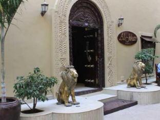 /al-johari-hotel/hotel/zanzibar-tz.html?asq=GzqUV4wLlkPaKVYTY1gfioBsBV8HF1ua40ZAYPUqHSahVDg1xN4Pdq5am4v%2fkwxg