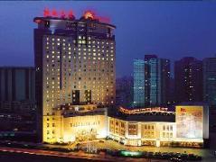 Chang An Grand Hotel China