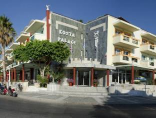 /es-es/kosta-palace/hotel/kos-island-gr.html?asq=vrkGgIUsL%2bbahMd1T3QaFc8vtOD6pz9C2Mlrix6aGww%3d
