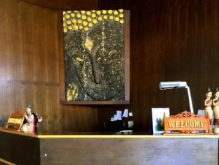 Lanta Residence Boutique Koh Lanta - Reception