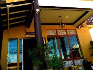 Lanta Residence Boutique Koh Lanta - Exterior