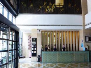/ssaw-hotel-shaoxing/hotel/shaoxing-cn.html?asq=jGXBHFvRg5Z51Emf%2fbXG4w%3d%3d