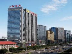 Changsha Da Cheng Hotel | Hotel in Changsha