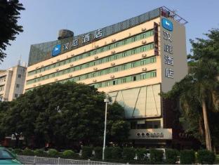 Hanting Hotel Zhuhai Qinglv Zhong Road Branch