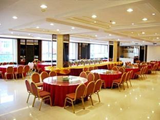 Harbin Longda Times Hotel Harbin - Meeting Room