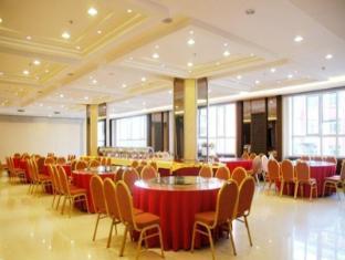 Harbin Longda Times Hotel Harbin - Restaurant