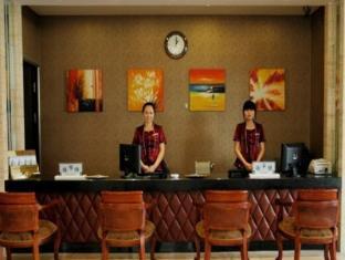 Harbin Longda Times Hotel Harbin - Reception