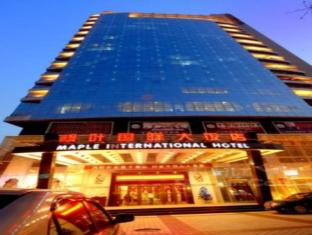 /maple-international-hotel/hotel/luoyang-cn.html?asq=jGXBHFvRg5Z51Emf%2fbXG4w%3d%3d