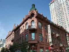 Harbin Modern Hotel | Hotel in Harbin